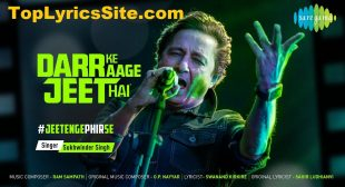 Darr Ke Aage Jeet Hai Lyrics – Sukhwinder Singh – TopLyricsSite.com