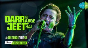 Darr Ke Aage Jeet Hai Lyrics – Sukhwinder Singh