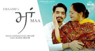 Maa – Chaand Lyrics
