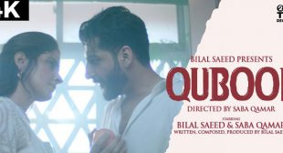 Qubool Lyrics – Bilal Saeed