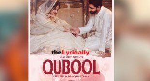 Qubool Lyrics