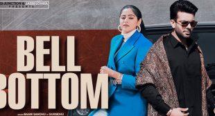 Bell Bottom – Baani Sandhu
