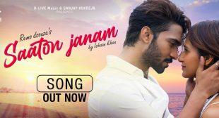 Saaton Janam Lyrics