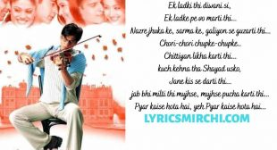 Ek ladki thi diwani si dialogue lyrics – Mohabbatein movie