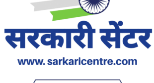 RAILWAY JOBS  – Sarkari Centre