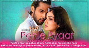 पहले प्यार का पहला ग़म Pehle Pyaar Ka Pehla Gham Lyrics – Tulsi Kumar