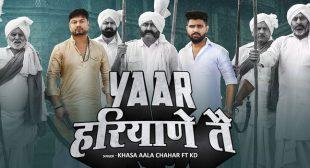 Yaar Haryane Te – Khasa Aala Chahar