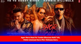 शोर मचेगा Shor Machega Lyrics in Hindi – Mumbai Saga | Yo Yo Honey Singh Great New Song 2021