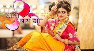 Majhi Baay Go lyrics – Prashant Nakti | Nick Shinde | marathi song lyrics