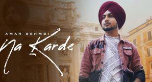 Na Karde Lyrics – Amar Sehmbi